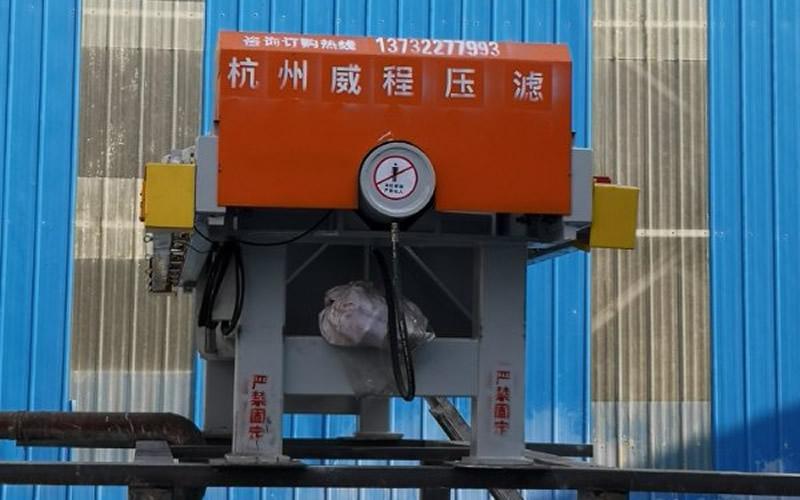 石材泥浆处理压滤机
