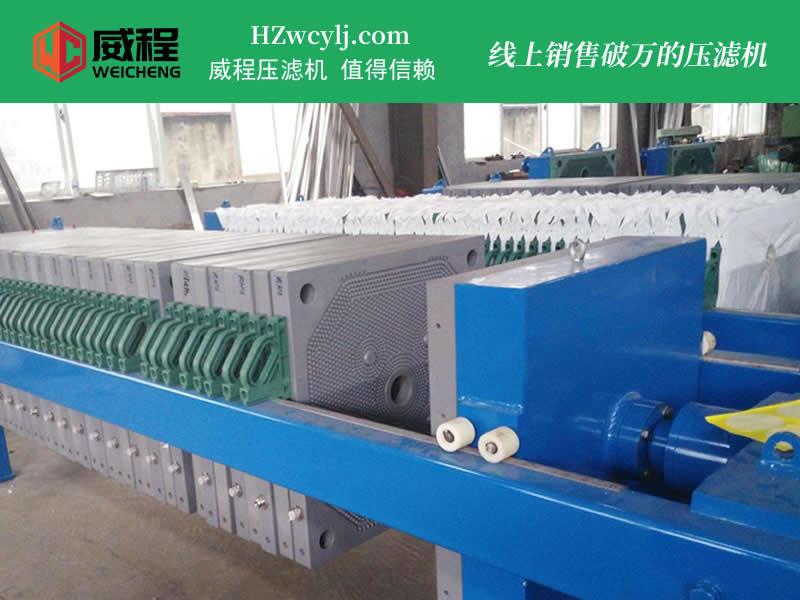 自动保压手动拉板隔膜压滤机