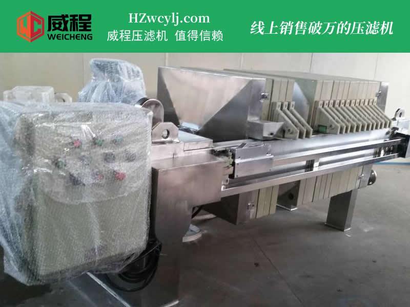 增强不锈钢压滤机