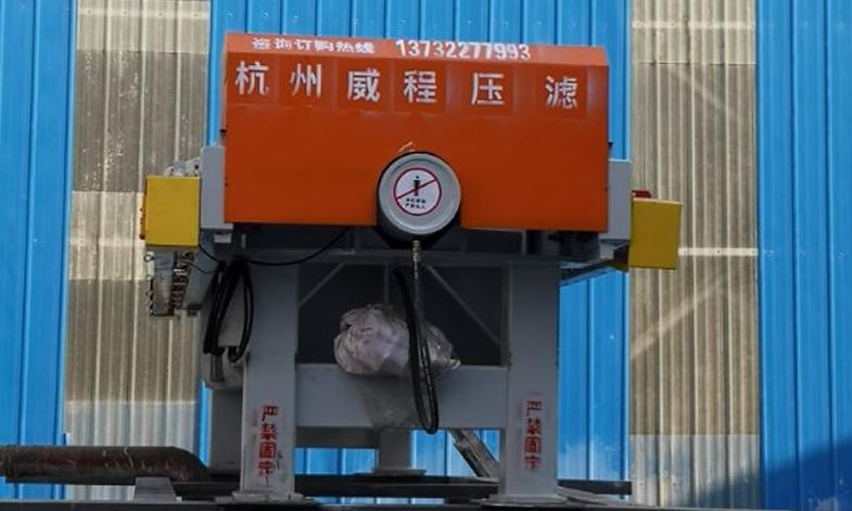 杭州过滤压滤机的工作方式是什么