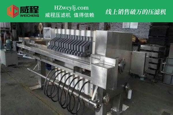 隔膜压滤机选型和隔膜压滤机原理