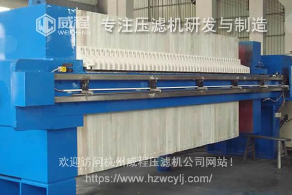 厢式压滤机与板框压滤机的区别都是什么