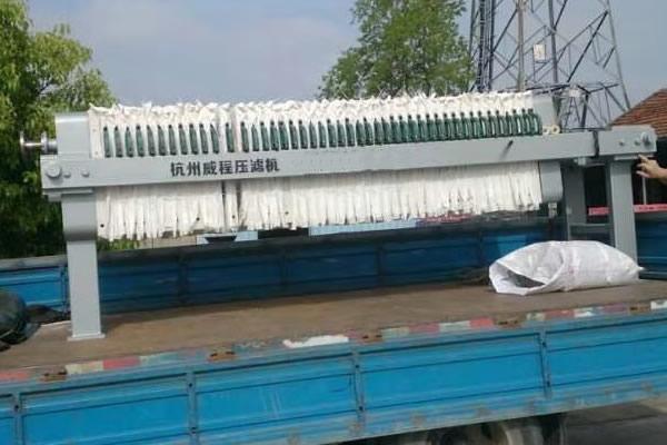杭州厢式压滤机在过滤过程中的结构特征