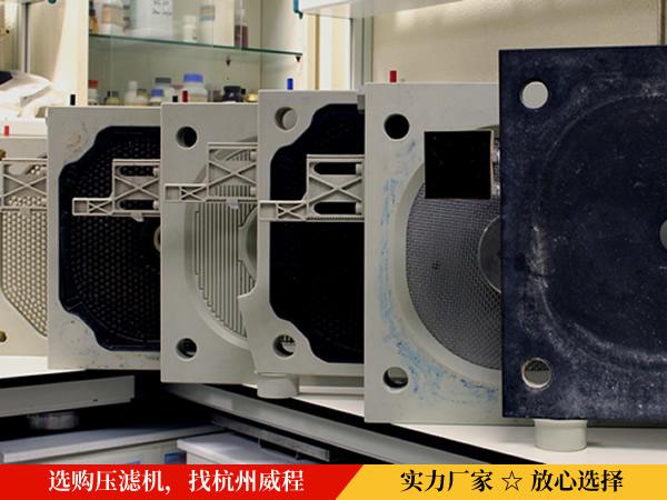 橡胶隔膜滤板