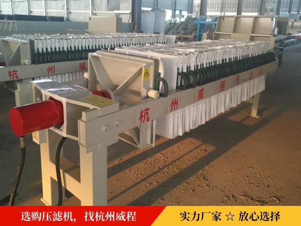 食品厂专用压滤机