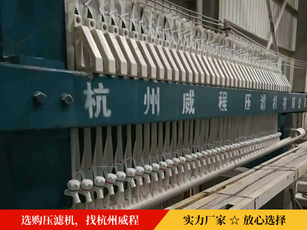 厢式压滤机养殖场处理粪便污水