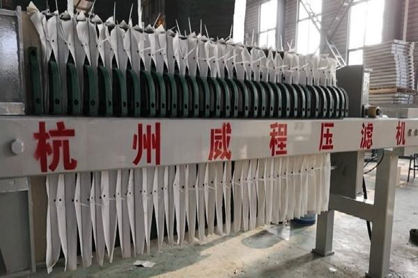 隔膜压滤机和板框压滤机的不同之处有哪些