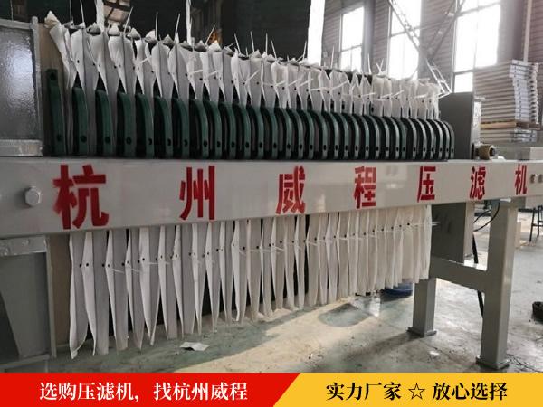 板框压滤机专业定制 进料泵要求有哪些