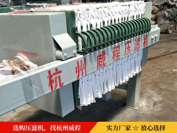 厢式压滤机厂家定制