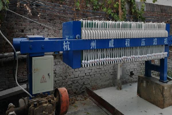 厢式压滤机在整个专业过滤过程中所具备的结构特征
