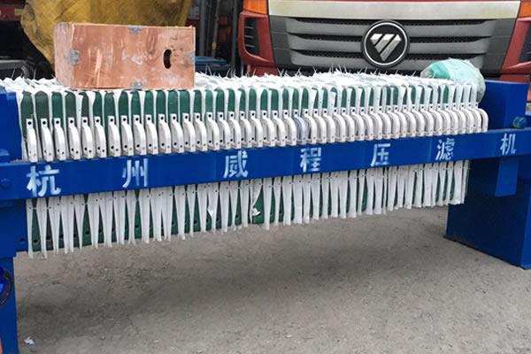 哪个品牌的厢式压滤机质量有保障
