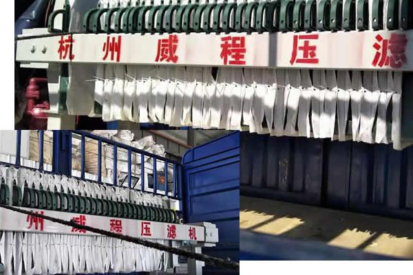 物料浓度和细度对压滤机工作的影响